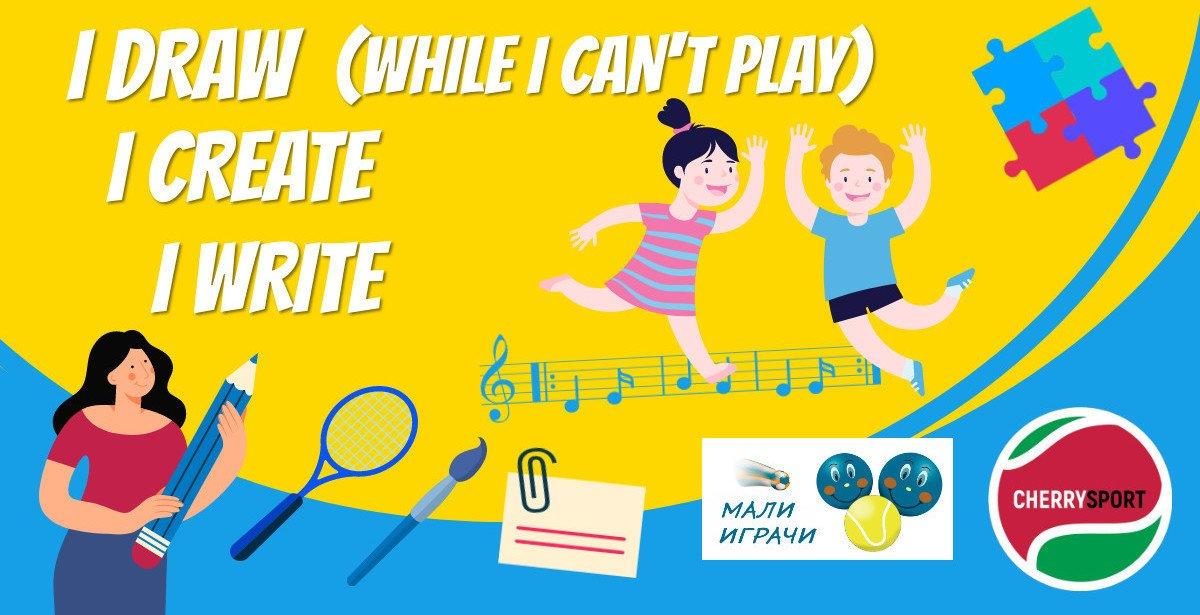 """Little Players dhe Cherry Sport organizojne aktivitetin """"Une vizatoje, une beje, une shkruaj"""""""